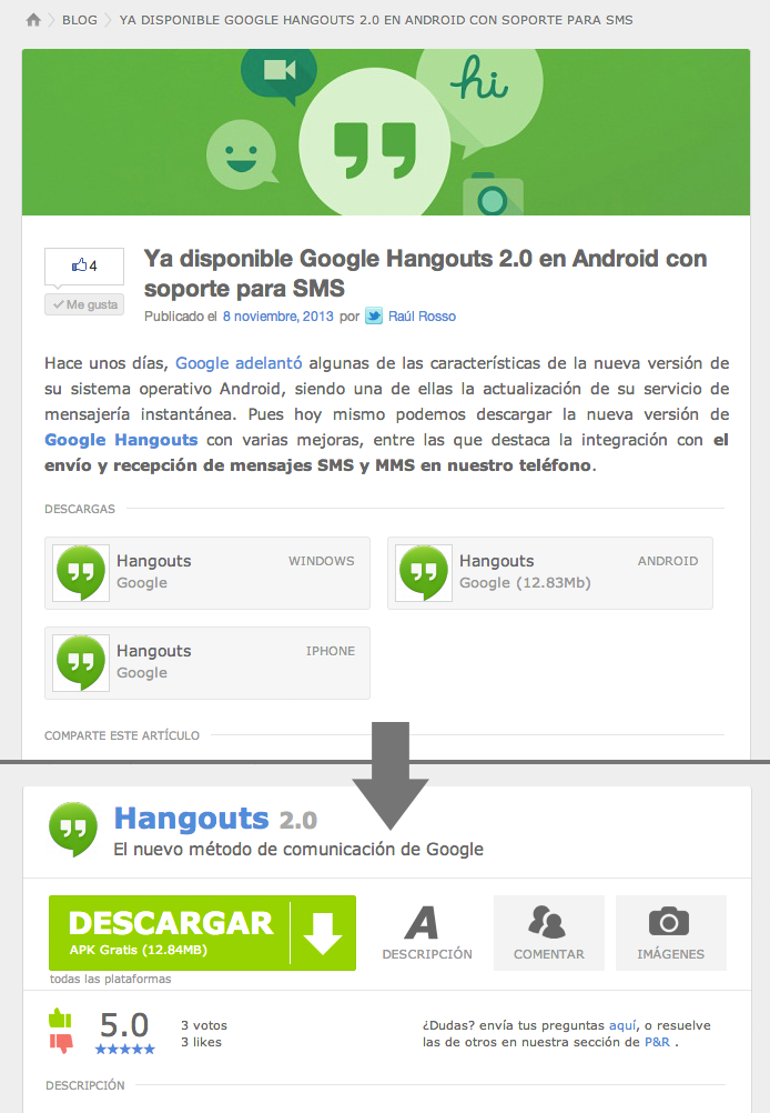 hagout_blog